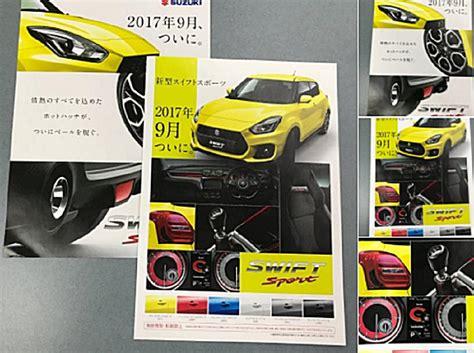 Suzuki Sport Brochure Pdf All New 2017 Suzuki Sport Brochure Leaked 6 Mt