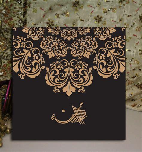 Wedding Card Design Arabic by Simple Muslim Wedding Cards Design Sles Www Imgkid