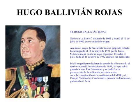 biografia de juan lechin oquendo presidentes y vice presidentes de bolivia 2015