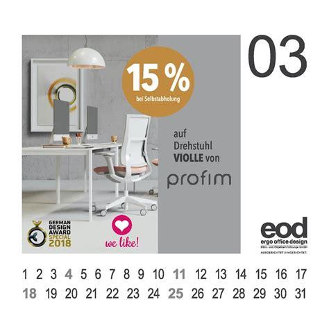 elektro treu nienburg ergo office design home