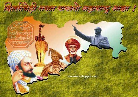 happy maharashtra din day