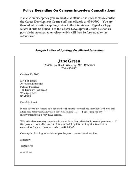 Business Letter Of Apology Letter Of Apology Sle Downloadtemplatesusletter Of Apology Business Letter Sle Cover