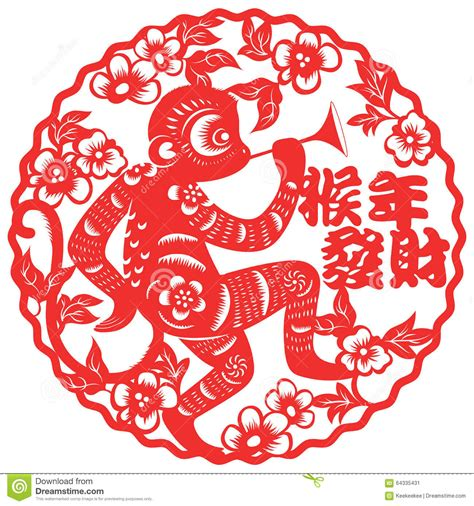 new year year of monkey craft year of the monkey paper cut 2016 stock vector