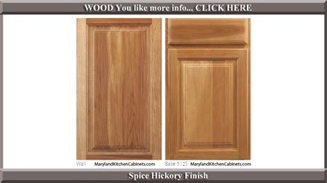 hickory kitchen cabinet doors hickory door quot coffee brown quot on hickory doors