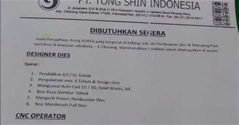 persyaratan membuat skck cikarang lowongan kerja pt yong shin indonesia