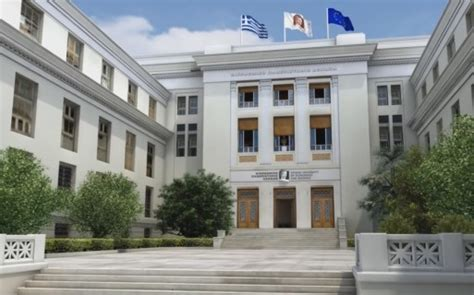 Athens Of Economics And Business Mba by Athens Of Economics And Business Among Top 150