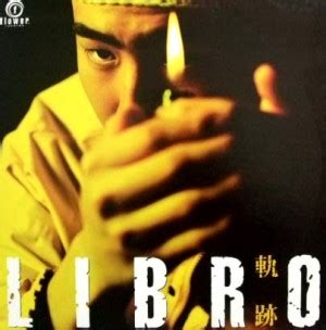 libro the new old house libro リブロ 軌跡 diskunion net hiphop 日本語rap online shop