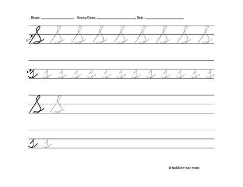 Cursive Letters Printable Worksheet by Letter S Cursive Boxfirepress