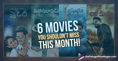 film bagus september 2017 6 telugu movies of september 2017 you shouldn t miss
