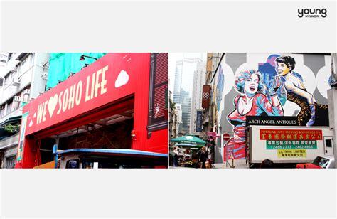 Whos News Lifestyle Magazine 22 by 홍콩 여행 미드레벨 에스컬레이터에 다녀오다 Hyundai