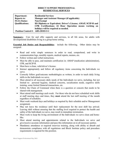 cv profile exles for students sle cover letter for