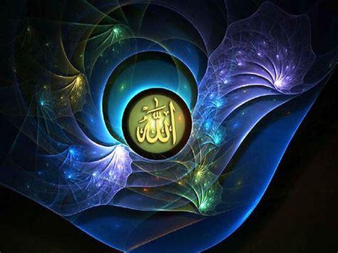 Lukisan Kaligrafi Biru Dan 4 95 kaligrafi allah dan muhammad dengan gambar dan tulisan