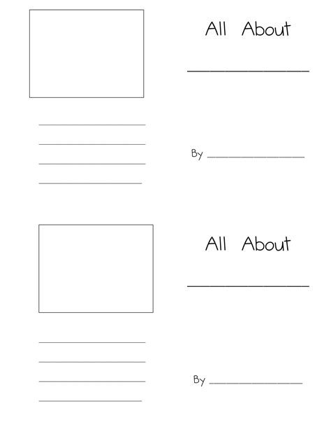 All About Books Kindergarten Nana Kindergarten Book Template