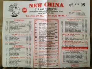 china buffet menu new china 8 buffet incorporated menu urbanspoon zomato