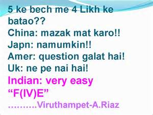 hindi sms 11 sardarji sms 5 key beech mey hindi top sms