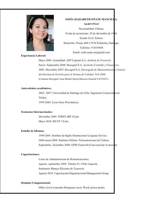 Modelo De Curriculum Vitae No Documentado 2014 Curriculum Vitae Sofia O 241 Ate
