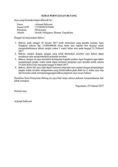contoh surat pernyataan hutang piutang service laptop