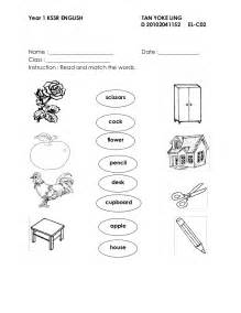 year 1 english worksheets laptuoso