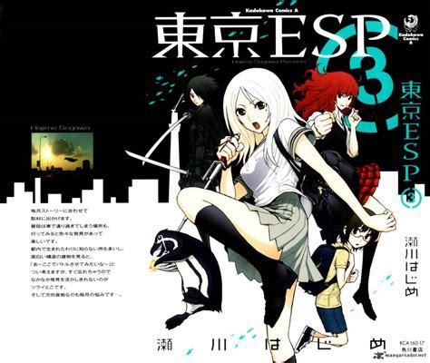 tokyo esp tokyo esp 10 read tokyo esp 10 page 4