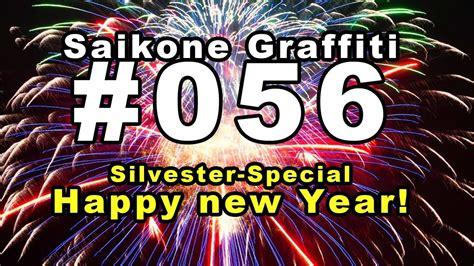 special happy new year saikone graffiti tutorial 056 quot special quot happy new year