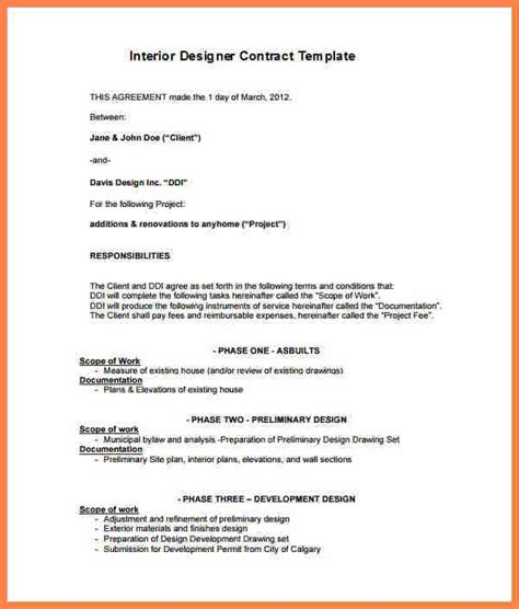 interior design letter  agreement template purchase agreement group