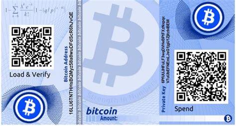 bitcoin botnet tutorial offline bitcoin papier brieftasche wie lange dauert es um