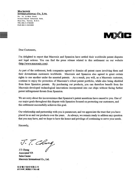 Customer Assurance Letter Letter To Customers