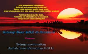 Ucapan ramadhan 2012 blogger indonesia apps directories