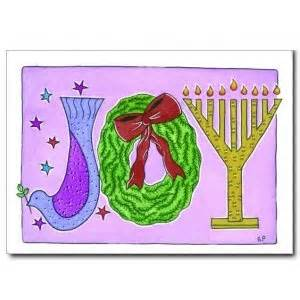 pin by elise okrend on interfaith greeting cards
