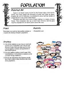 7 best images of japan activities printables japan