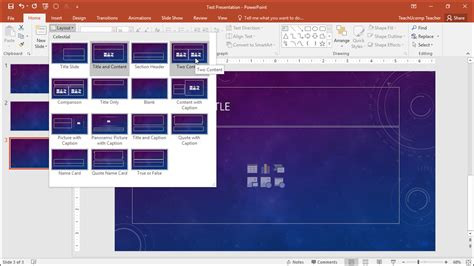 log4net pattern layout exles slide layouts in powerpoint tutorial teachucomp inc