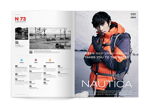 design magazine korea groove korea magazine editorial design on behance