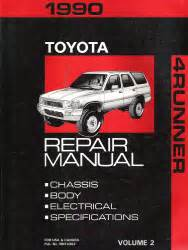 1990 toyota 4runner factory service manual 1990 toyota 4runner factory service manual volume 2