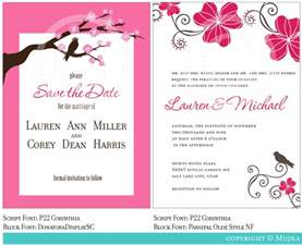 marriage invitation templates marriage invitation template invitation template