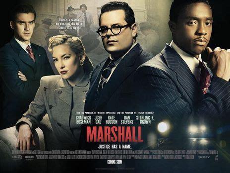 film 2017 marshall film feeder marshall review film feeder
