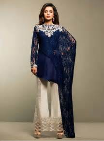 Trouser girls net dresses 2017 pakistani party dresses with price
