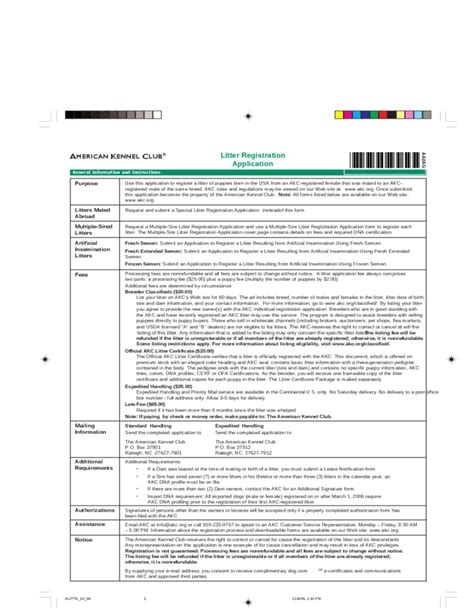 akc registration akc litter registration application free