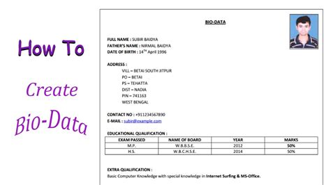 biodata format ms office ms word how to create bio data in microsoft word youtube