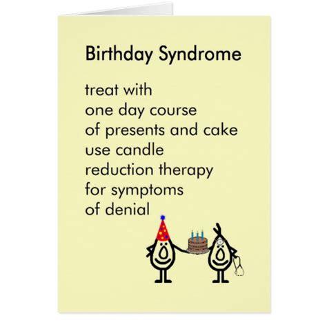 Birthday Card Poems For Birthday Syndrome A Funny Birthday Poem Greeting Card