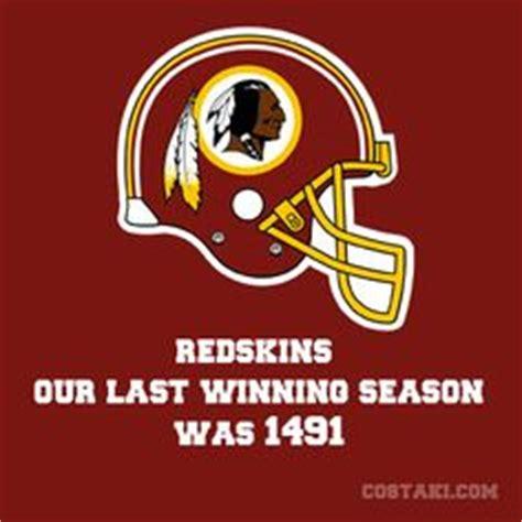 Funny Washington Redskins Memes - new team slogan new england patriots sports humor