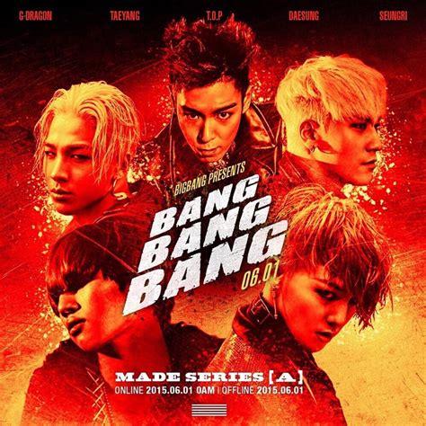 download free mp3 from bang bang free download bigbang 뱅뱅뱅 bang bang bang mp3 lyrics