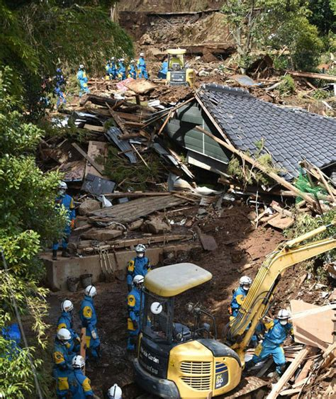 Missing Search Japan Search For Missing Persons Trapped Houses Japan 2016 Deadly Japan