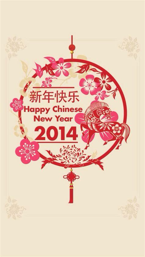when is new year 2014 in china you are gonna me happy new year 2014