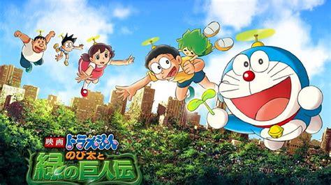 doraemon movie nobita and the legend of the sun king doraemon nobita and the green giant legend 2008