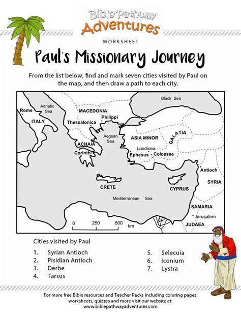 S Journey Worksheet best 25 bible search ideas on bible verse