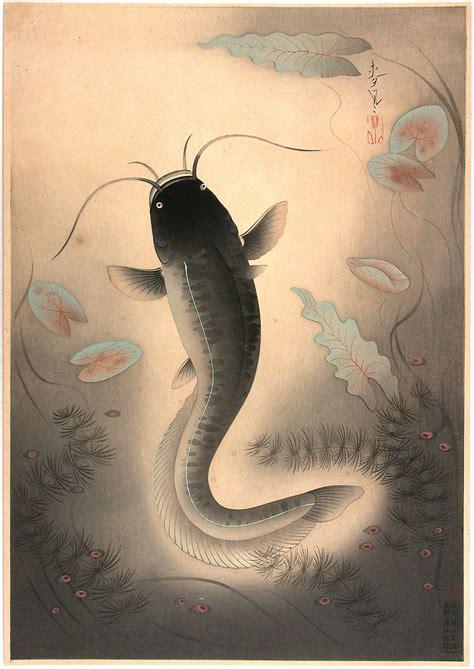 bakufu ohno catfish なまず namazu japanese art open