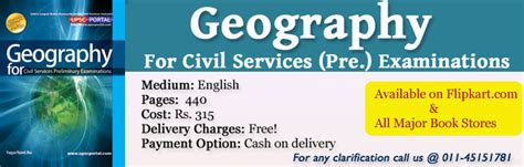 reference books geography civil services book geography for civil services pre examination ias