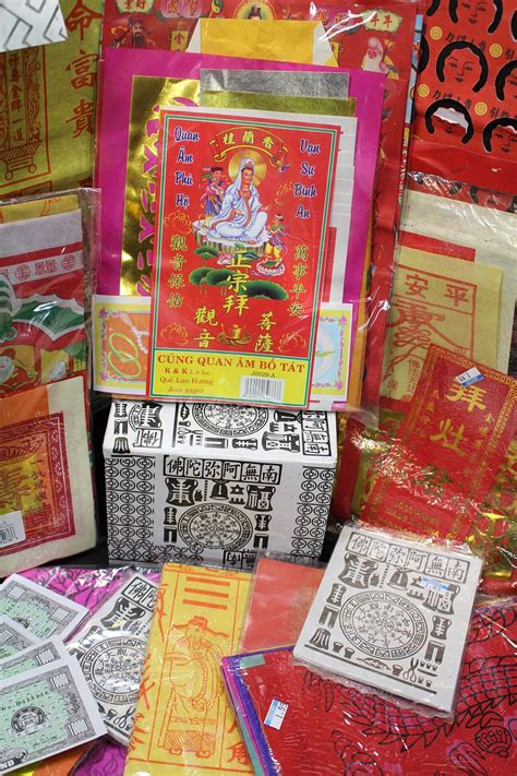 Joss Paper Origami - falling in with joss paper 2 the hungry ghost