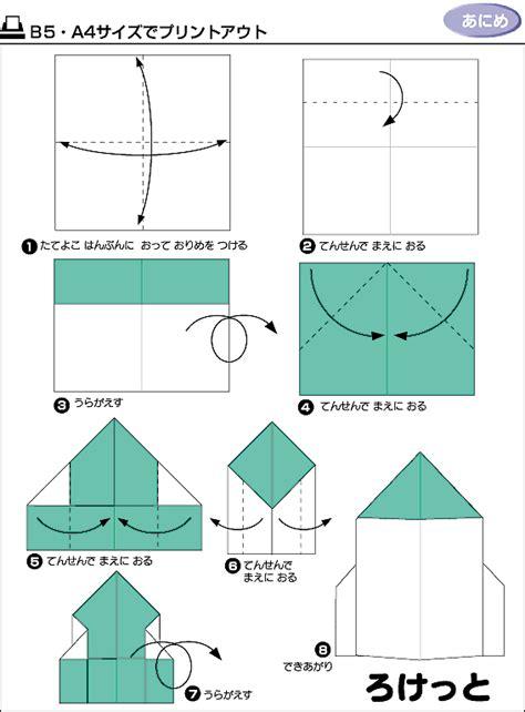 cara mudah membuat origami naga origami untuk pemula 171 maya hirai s page