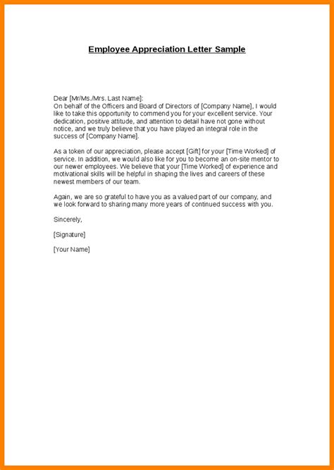 employee recognition letter sleemployee appreciation